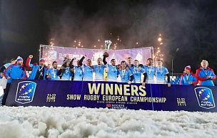 European Snow Rugby Championship, 21-22 December, Beach Sports Dynamo Stadium